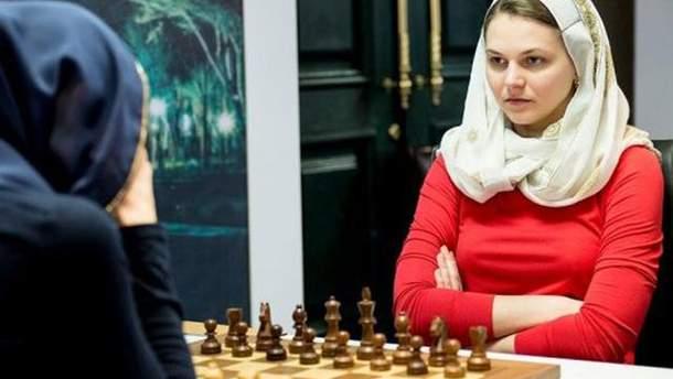 Ганна Музичук не поїде на чемпіонат світу з шахів до Саудівської Аравії
