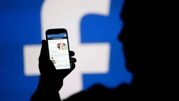 Почему не всегда безопасно проходить Facebook-тесты