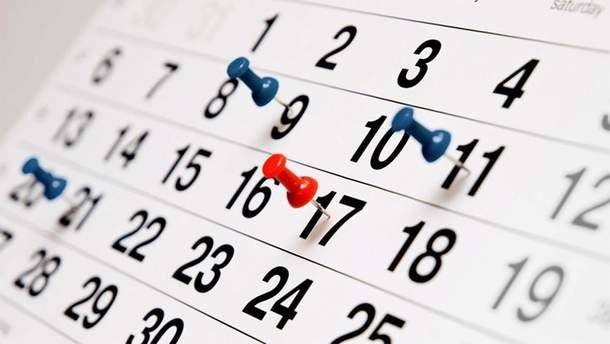 В Украине изменится календарь праздничных дней