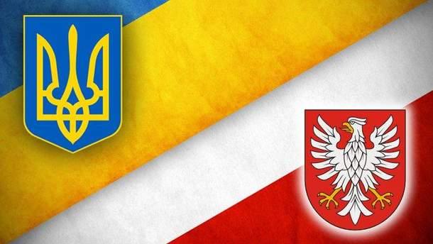 Взаємини між Польщею та Україною наразі є дуже натягнутими