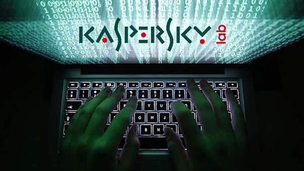 Британские спецслужбы заподозрили российский антивирус в шпионаже