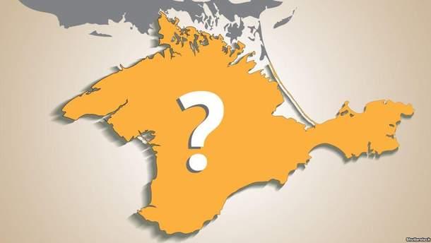 Авторитетное мировое издание назвало Крым спорной территорией