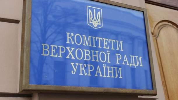 Комитет ВР перенес рассмотрение законопроекта о реинтеграции Донбасса