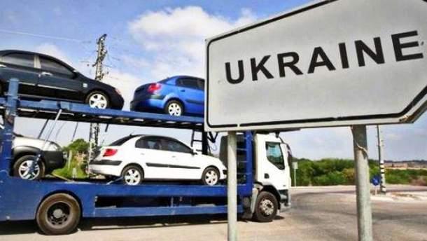 Митне оформлення вживаних авто зросло у 6 разів