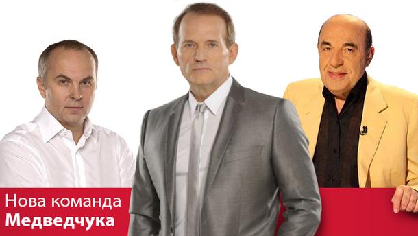 """Медведчук и партия """"За жизнь"""": как кум Путина готовится к выборам 2019 в Украине"""