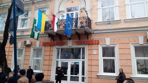 В Берегово с мэрии сняли флаг Венгрии