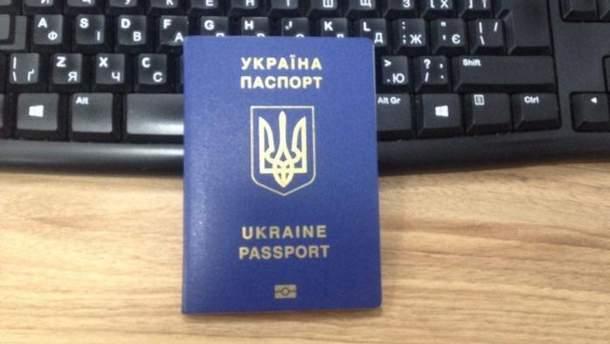Биометрический загранпаспорт гражданина Украины
