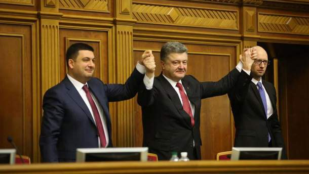 """""""Народный фронт"""" будет выдвигать свою кандидатуру на пост президента"""