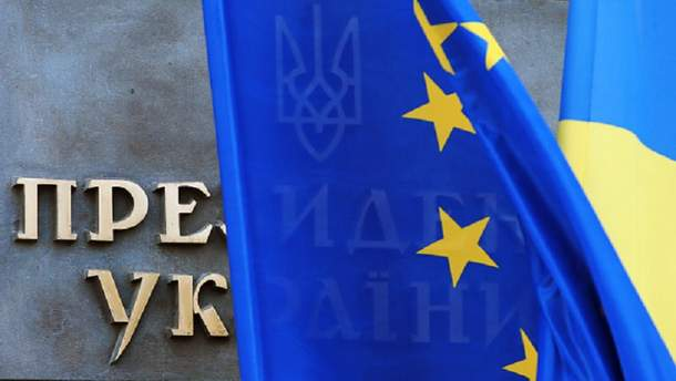 Україні не варто розраховувати на швидке приєднання до ЄС