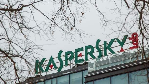 """Британская разведка подозревает """"Лабораторию Касперского"""" в шпионаже для Кремля"""