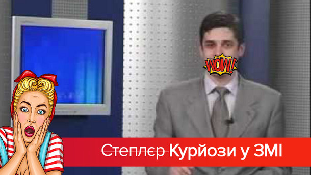 День журналіста