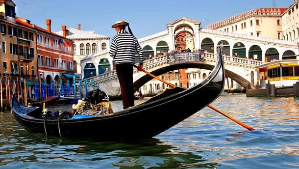 Мер Венеції обізвав незадоволених цінами у місті туристів