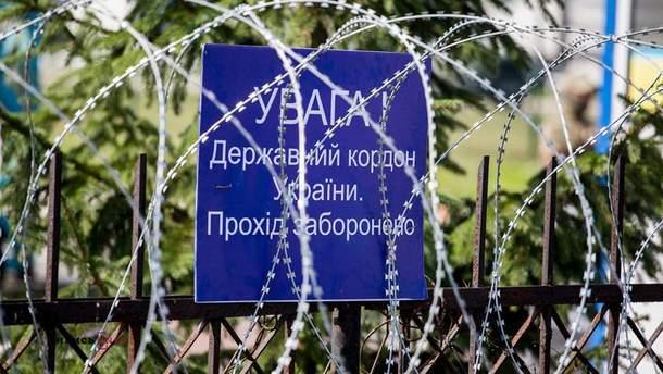 Границу на Закарпатье усиливают дополнительными силами