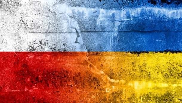 Польща використовуватиме історію як биту проти України та інших держав