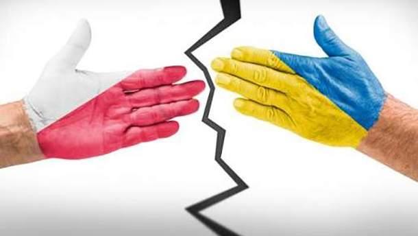 Запрет на въезд в Польшу грозит отдельным украинским чиновникам