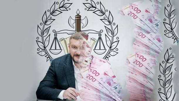 САП начала расследование в отношении должностных лиц Минюста