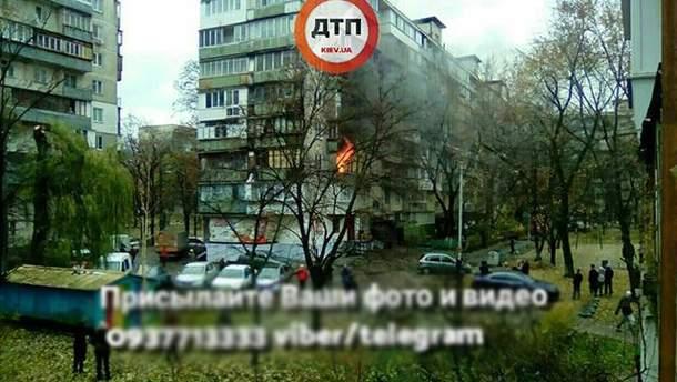 Пожар в Киеве 14 ноября