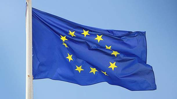 Європа створює концепцію з безпеки