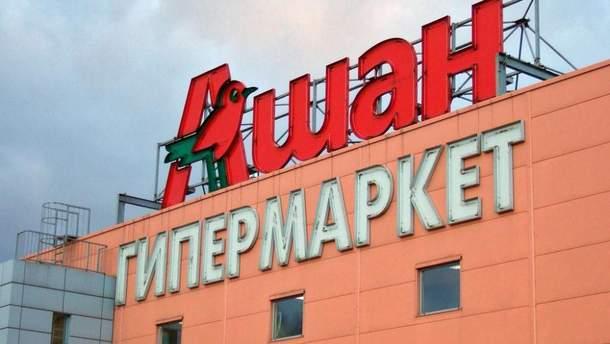 У київському гіпермаркеті охорона безпідставно обшукала в закритій кімнаті школярок