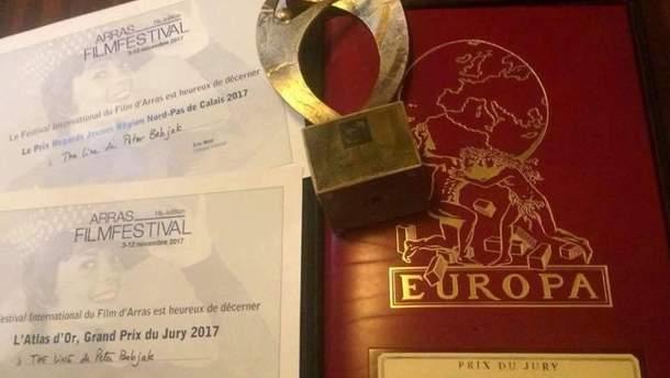 """Фільм """"Межа"""" отримав гран-прі на кінофестивалі у Франції"""