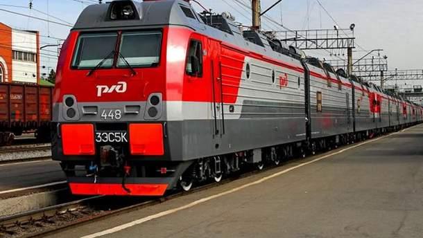 Росія запустила в обхід України пасажирські поїзди