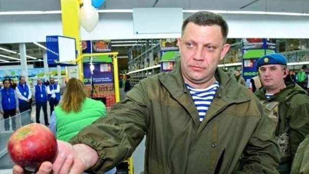 Александр Захарченко заявил о создании в