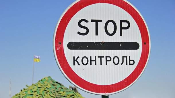 Українця затримали на адмінкордоні з Кримом