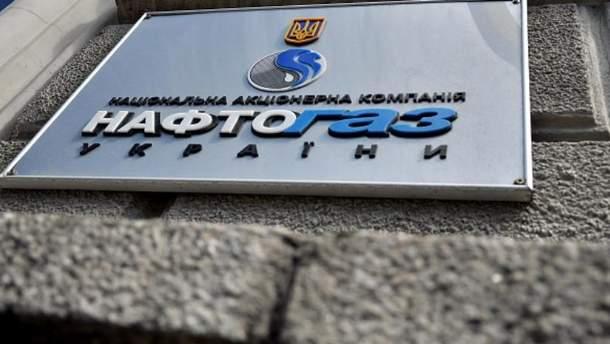 """НАК """"Нафтогаз Украины"""""""