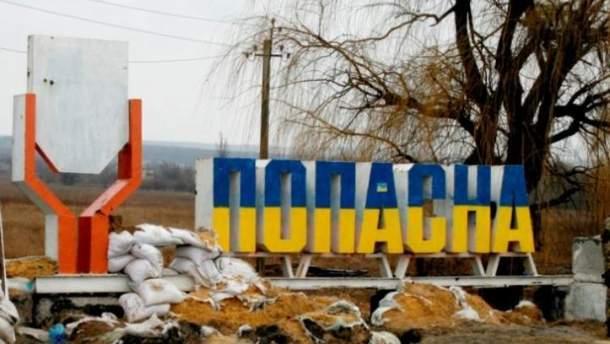 Українські військові поранили пенсіонерку у Попасній