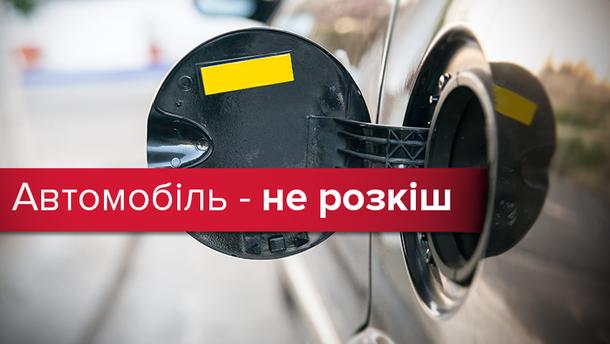 Роскошь или средство передвижения: цены на топливо продолжают расти