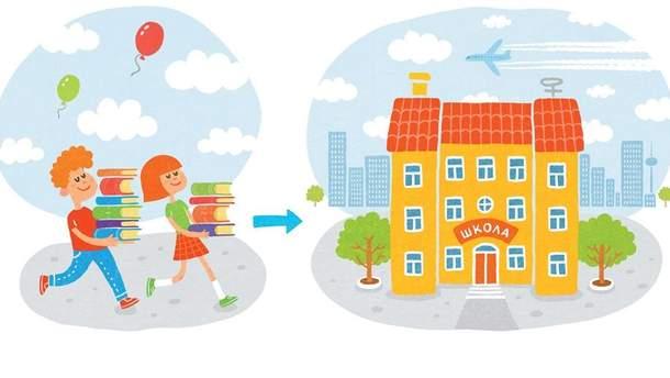"""Україною шириться масштабна акція """"100 000 нових книжок – дітям"""""""