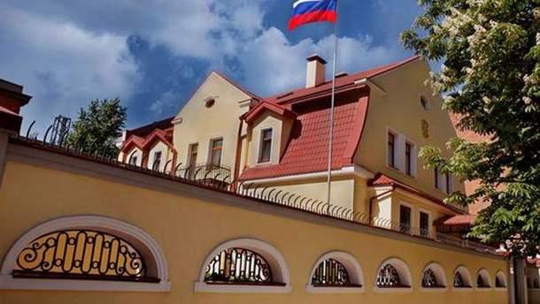 Консульство России в Харькове