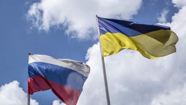 Комітет Ради не підтримав поправку про розірвання дипвідносин з Росією
