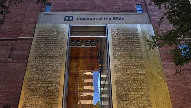 Музей Біблії в США