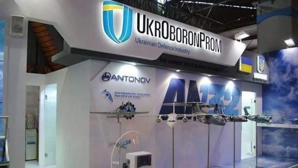 Украина должна реформировать коррупционный сектор обороны