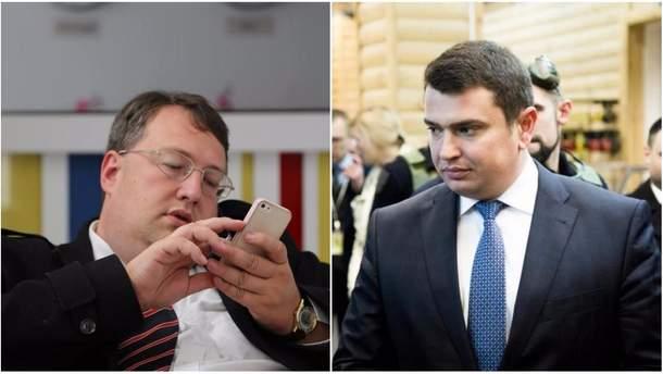 Антон Геращенко и Артем Сытник