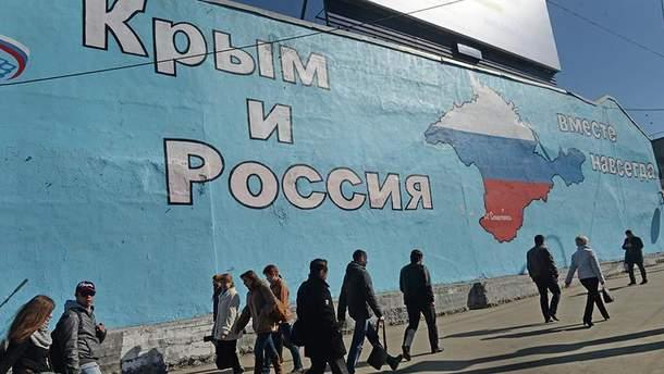 В Сербии хотят признать Крым частью России