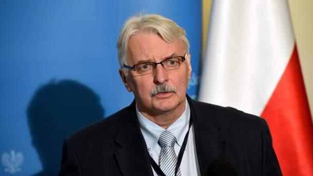 Польша поддерживает политику санкций против России