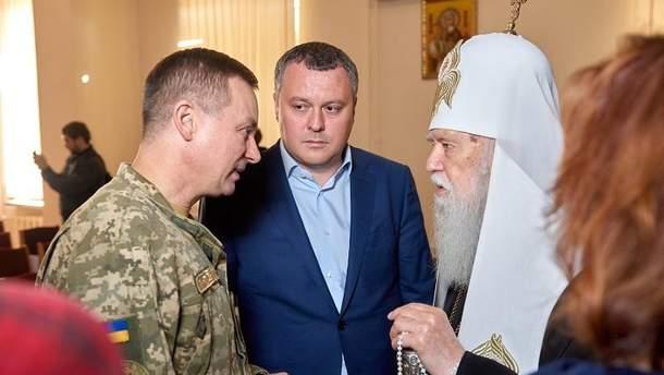 первый Форум взаимодействия по вопросам реинтеграции защитников Украины в мирное общество