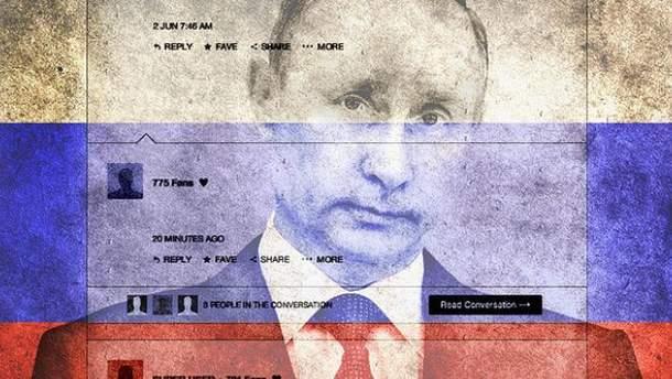 Росія втрутилася у вибори 18 країн світу