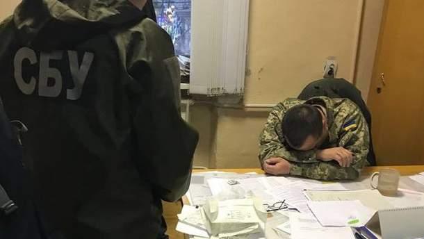 Затриманий заступник військового комісара