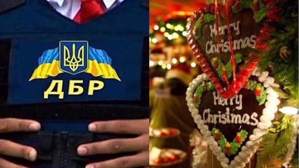 Главные новости 16 ноября в Украине и мире