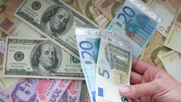 Курс валют НБУ на 17 ноября