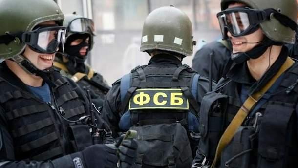 ФСБ звинуватило українця в підготовці до диверсій