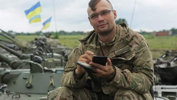 Ветерана АТО Резниченко избили в Киеве