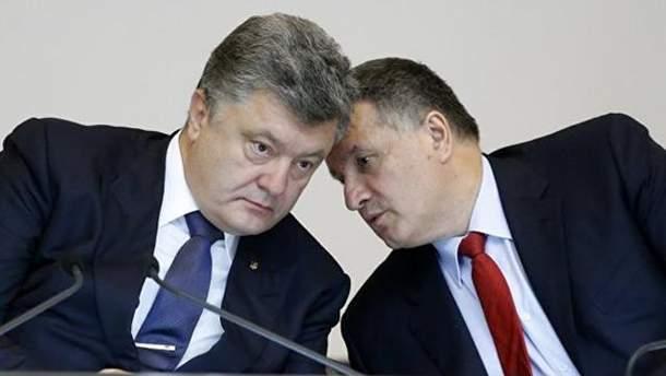 Порошенко та Аваков