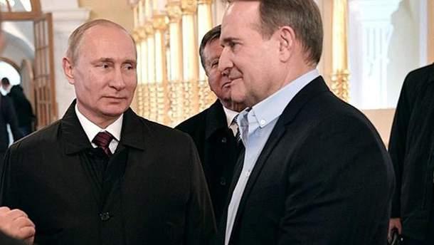 """Медведчук попросив Путіна домовитися з """"ЛДНР"""" про обмін полоненими"""