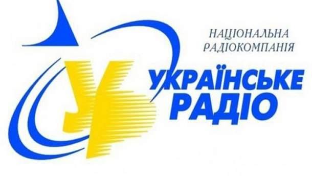 Українського журналіста затримали у Білорусі