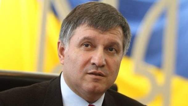 """Аваков живет в гостинице """"Киев"""""""