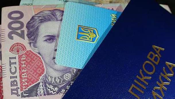45% українських студентів отримують стипендії